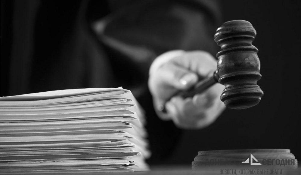 Житель Шахтёрска получил двенадцать лет за шпионаж