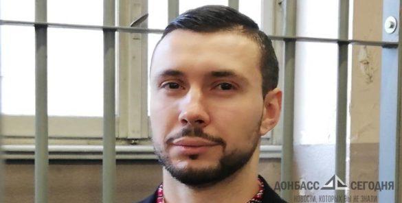 За убийство журналиста украинский нацгвардеец в Италии может получить 17 лет
