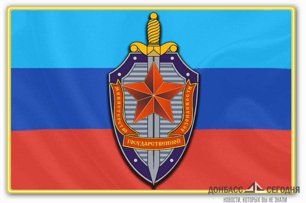 Явка с повинной в МГБ ЛНР освободила украинского шпиона от ответственности