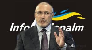 Как украинские пропагандисты беглого российского олигарха подставили