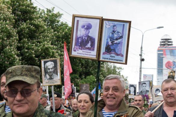 В столице ДНР состоялся парад в честь 74-й годовщины Победы в ВОВ