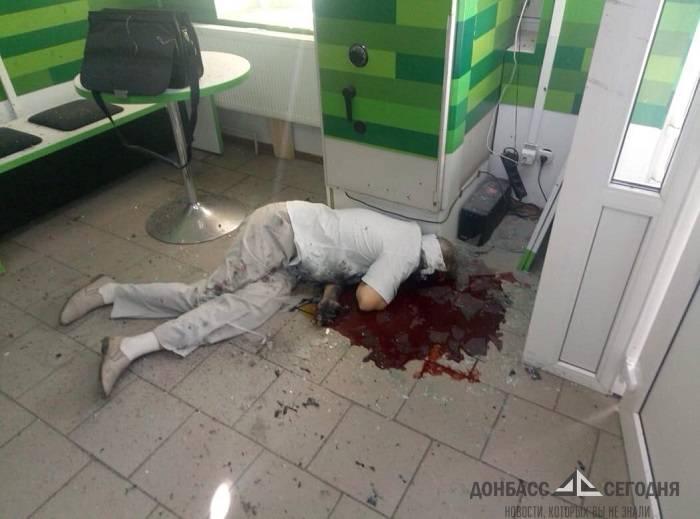 """Боец """"Айдара"""" пришёл взрывать банк в Старобельске уже мёртвым (18+)"""