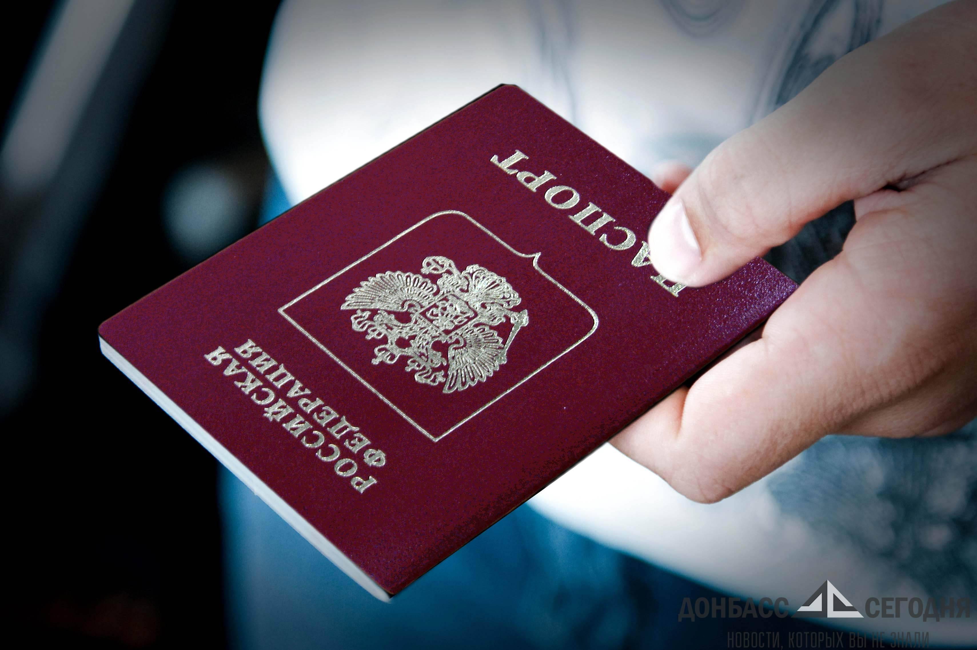 Указ Пушилина об украинских паспортах с отметками ДНР и России - стимул для получения паспорта РФ