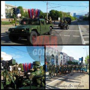 В Параде Победы в Донецке примет участие американская военная техника