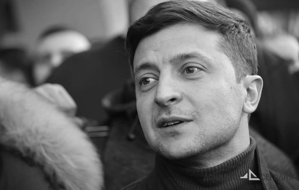 У Зеленского заявили, что интеграции Украины и ЛДНР не будет