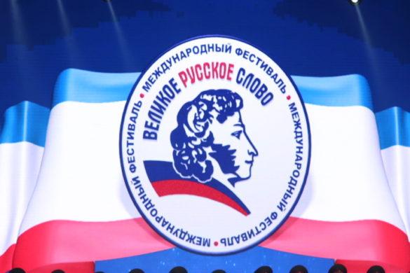 В Крыму потребовали от Киева возвратить все затраты за разрушенную инфраструктуру и убитых людей Донецку и Луганску