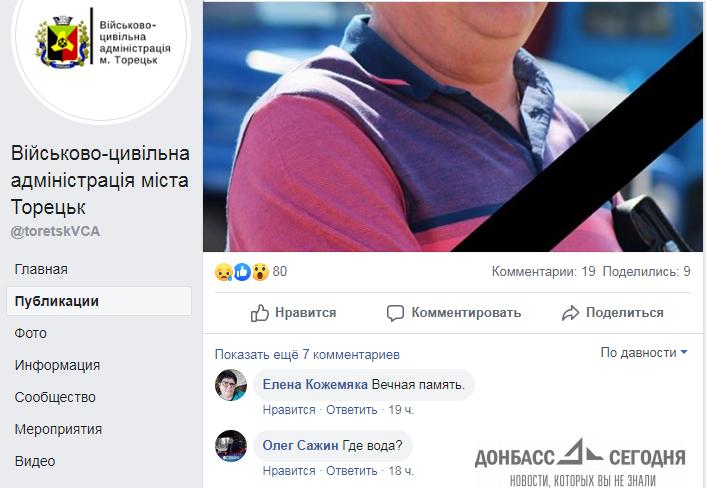 От мёртвого Юрия Никулина в Дзержинске требуют воду
