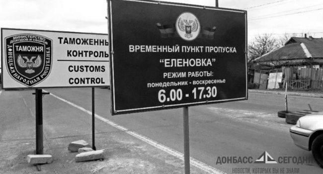 В ДНР продолжают реконструкцию трёх КПВВ