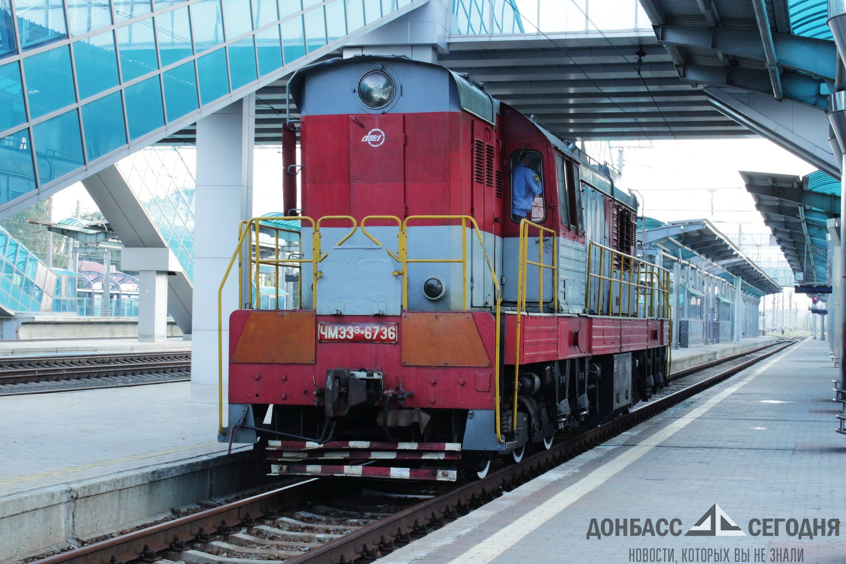 поезд, Донецк-Еленовка