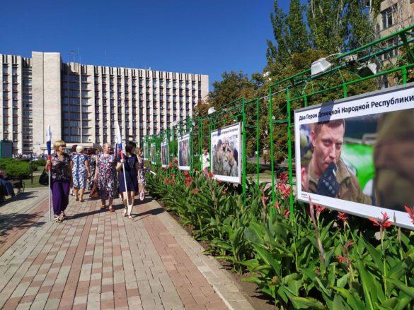 В Донецке открыли площадь Захарченко и масштабную фотовыставку