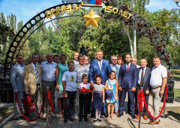В Донецке установили кованую арку ко Дню города