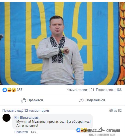 """""""Информационная война проиграна"""" - украинские чиновники отказались от похода в Луганск"""