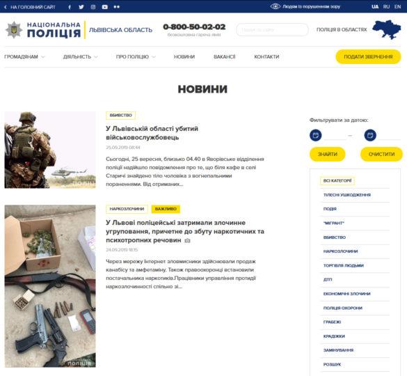 Польский солдат выстрелом в затылок ликвидировал военнослужащего ВСУ возле кафе