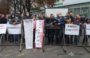 Вместе с Зеленским на форум в Мариуполь прибыл гроб