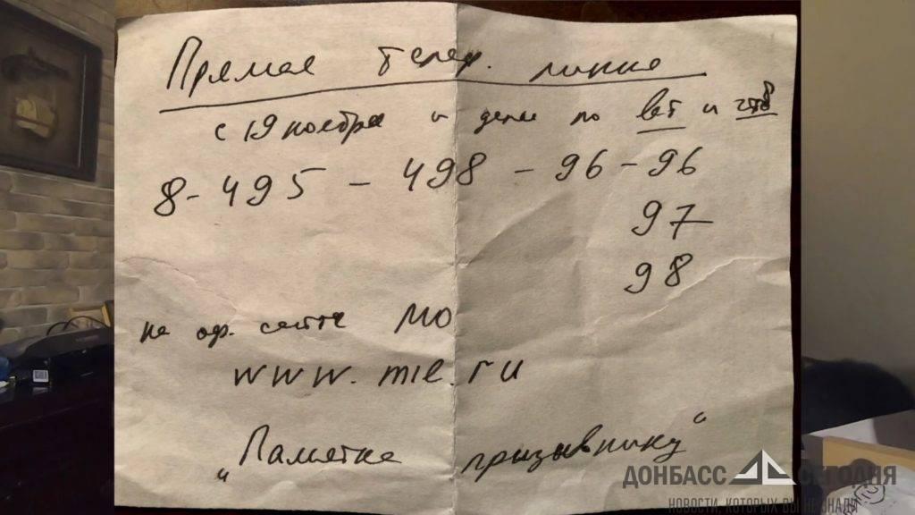 Сегодня молодёжь ЛДНР может поступить на срочную службу в России