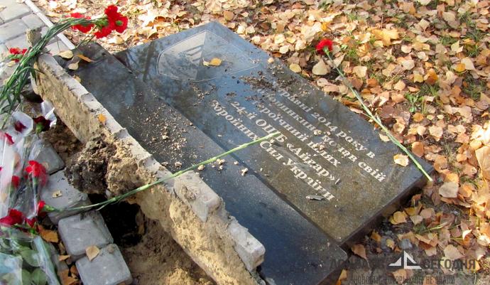 """В Луганской области снесли памятник погибшим бойцам """"Айдара"""""""