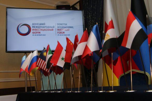 На инвестиционном форуме в ДНР заключили 34 соглашения на 135,6 млрд рублей