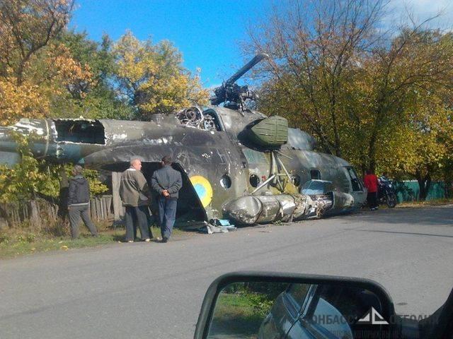 вертолет всу
