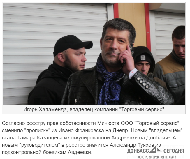 Украинские СМИ передали Авдеевку под контроль ДНР