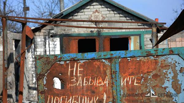 Мы прятались двое суток в подвале от обстрела, пока нас не вытащил дедушка - школьница из Донбасса