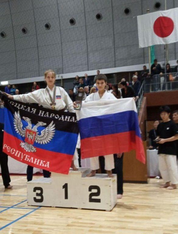 Киев взялся за расследование триумфа ДНР на турнире по карате в Японии