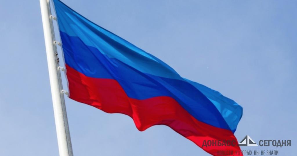 Украинцы получат убежище в ЛНР