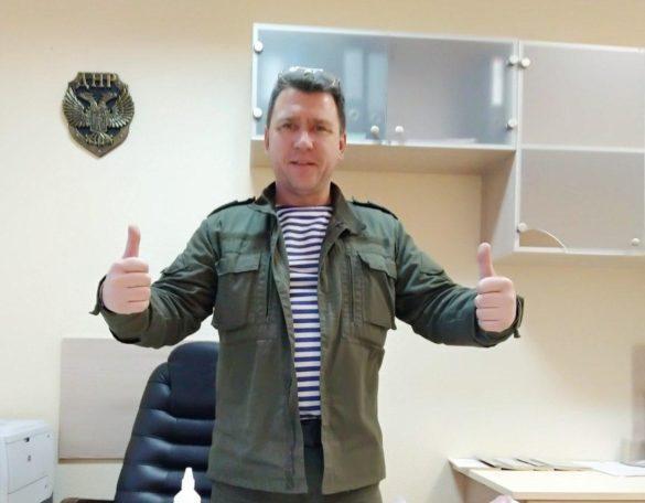 В Донецке жестоко убили военнослужащего «Пятнашки»