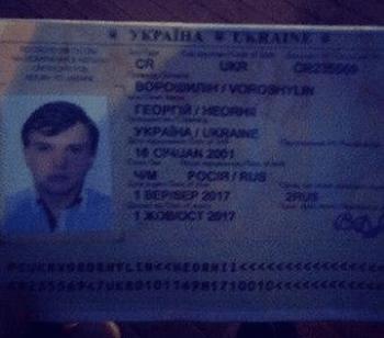 Под Москвой украинец справил нужду на Вечный огонь