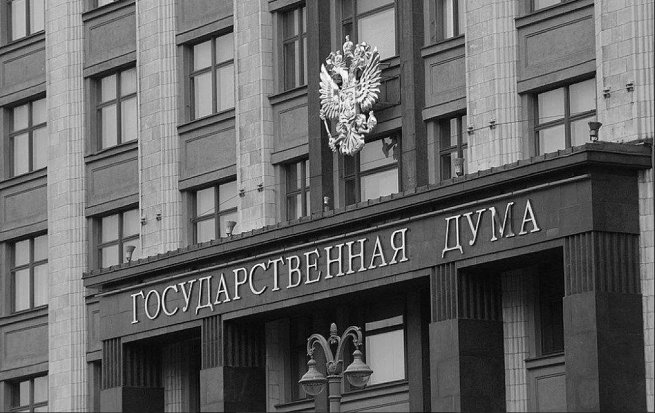 Кремль готов отправить оружие в Донбасс в ответ на агрессию США