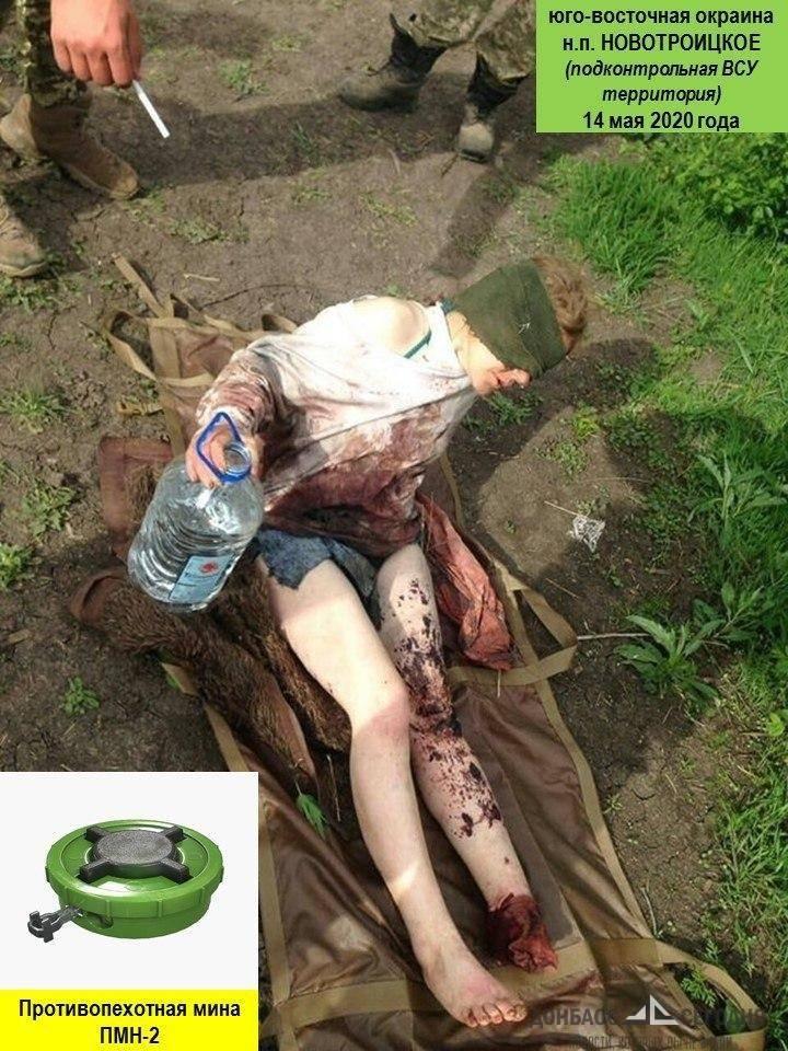 ВСУ устроили фотосессию с отправленной в ДНР взорванной женщиной