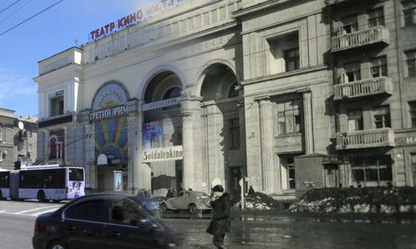 Донецкие улицы помнят войну и Победу