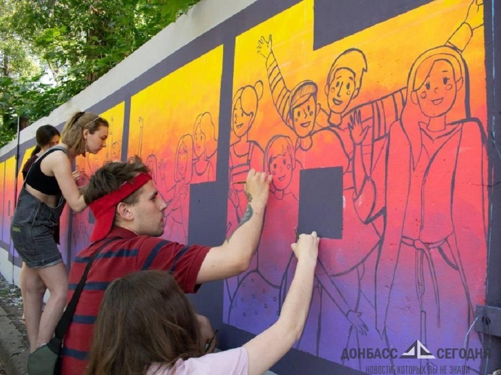 Донецкая молодежь создала в центре города огромное граффити