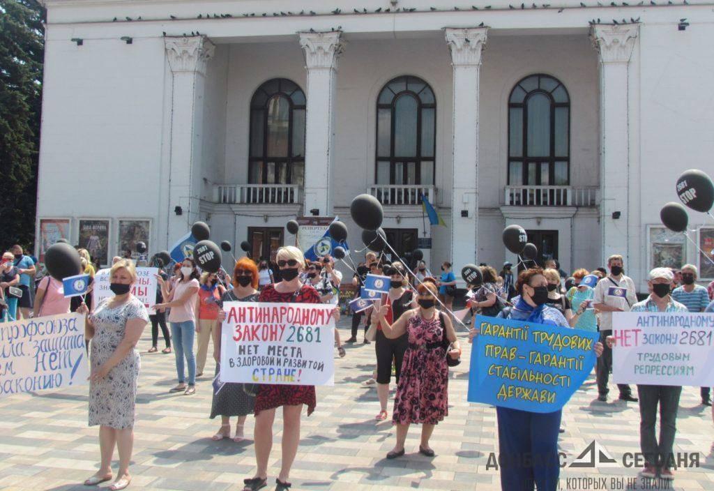 В Мариуполе вспыхнул бунт против уничтожения профсоюзов