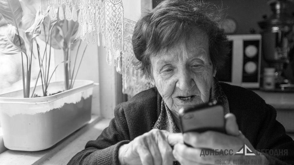 «Ощадбанк» помогает СБУ вербовать пенсионеров из ДНР