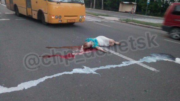 В Донецке 25 маршрутка убила женщину на Киевском проспекте
