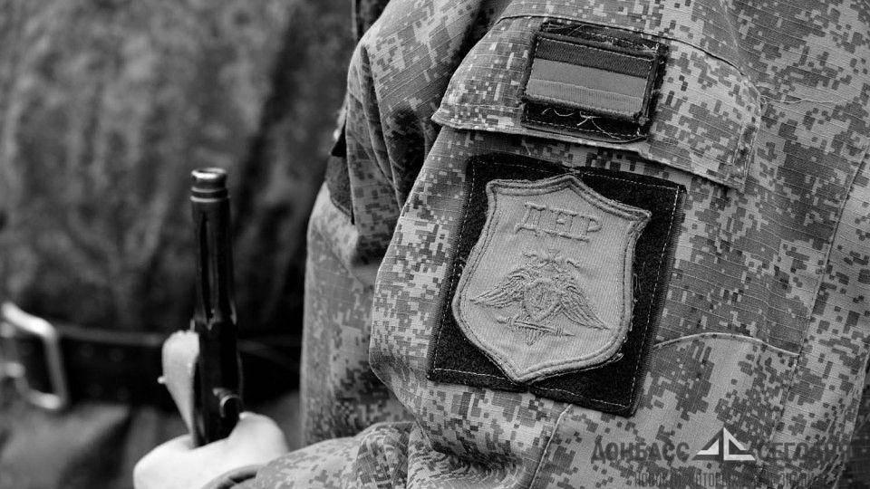 НМ ДНР дала ответку ВСУ под Ясиноватой