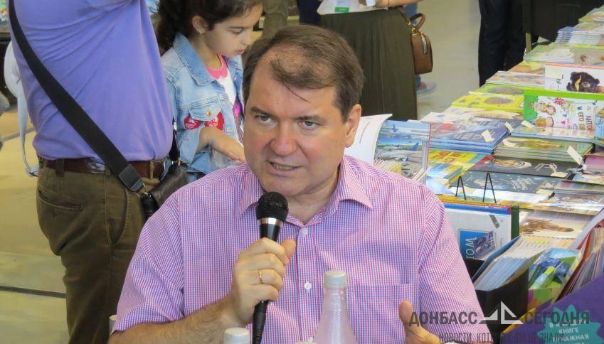 Донецкий историк рассказал о новой работе Зеленского в Лондоне