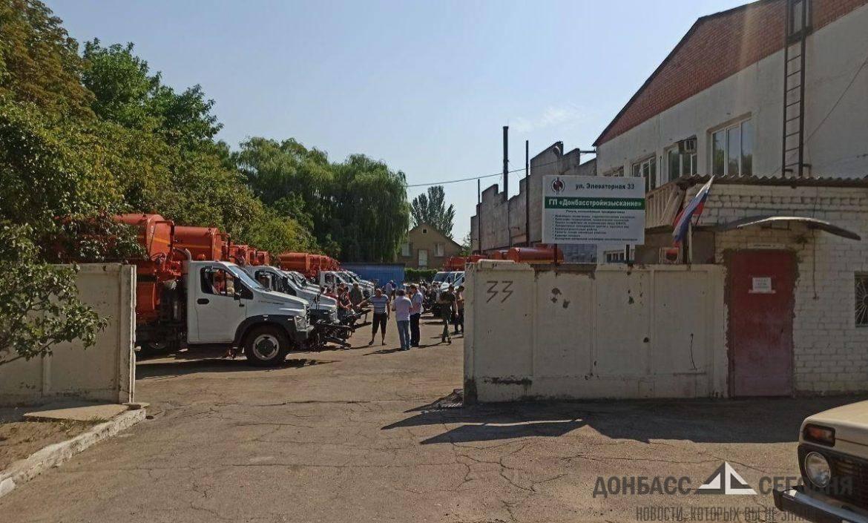 В ДНР прибыла новая спецтехника из России
