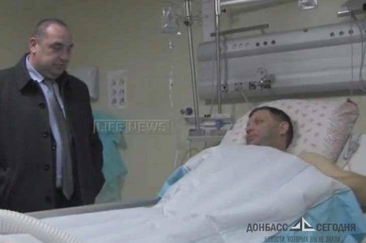 Донецкий врач рассказал, как оперировал привезённого Плотницким Захарченко