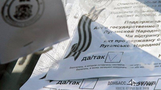 Украинские пограничники задержали мужчину за участие в референдуме