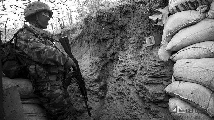 ООС заявили об обстреле позиций под Зайцево, а ДНР о взрывы на позициях ВСУ