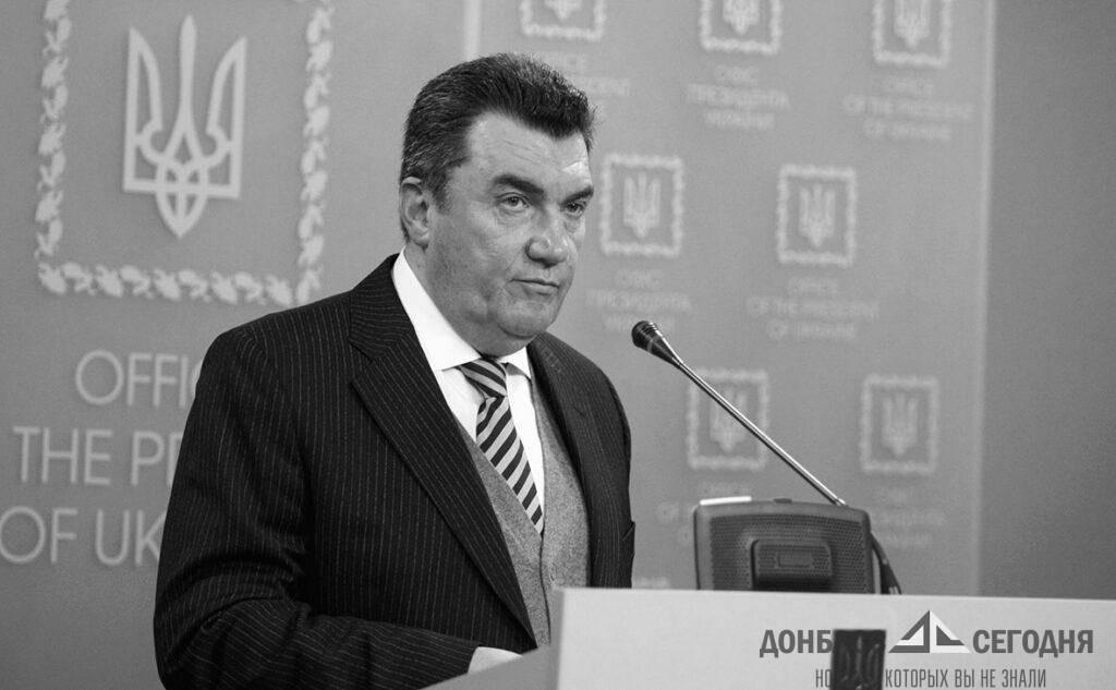 В СНБО пообещали перейти к радикальным мерам, если Россия не уберётся с Донбасса