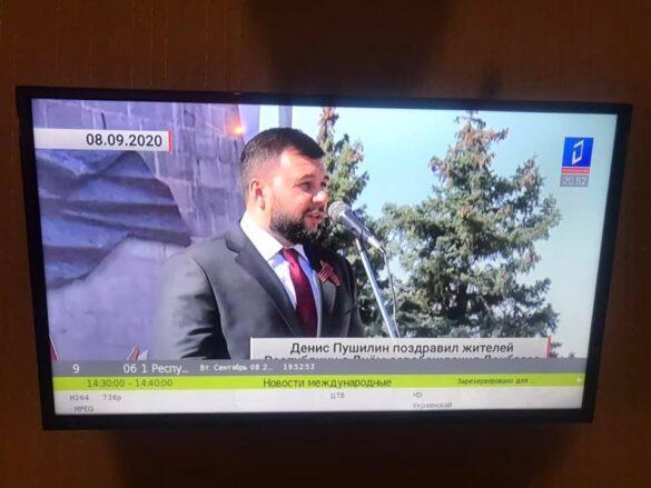 В Киеве признали, что вся Украина наблюдала за концертом Лепса в Донецке