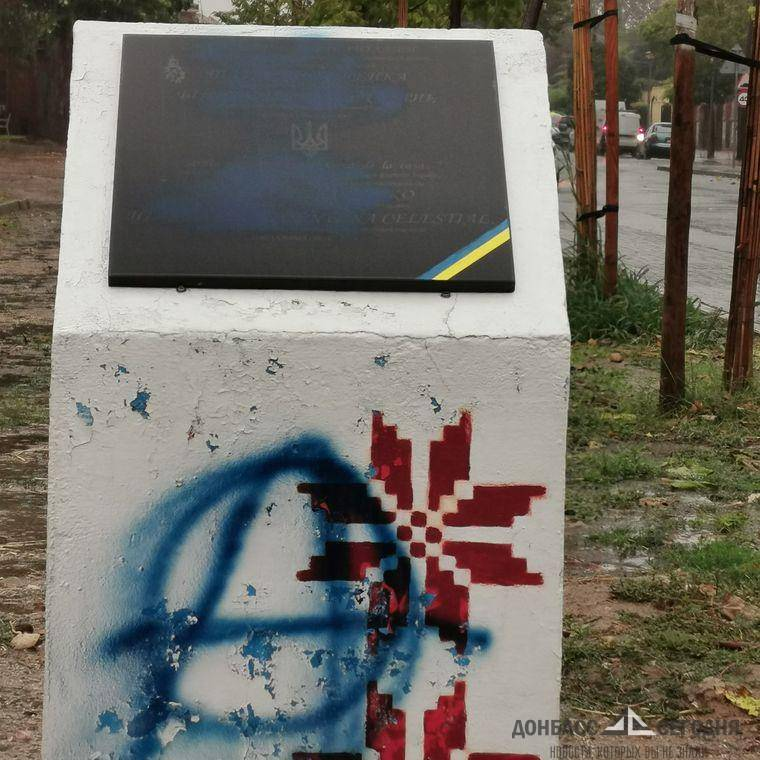 Испанские коммунисты изуродовали памятник героев небесной сотни в Испании