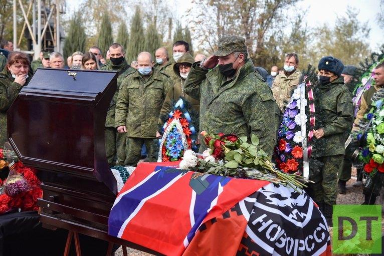 В Алчевске похоронили преемника легендарного комбата Мозгового