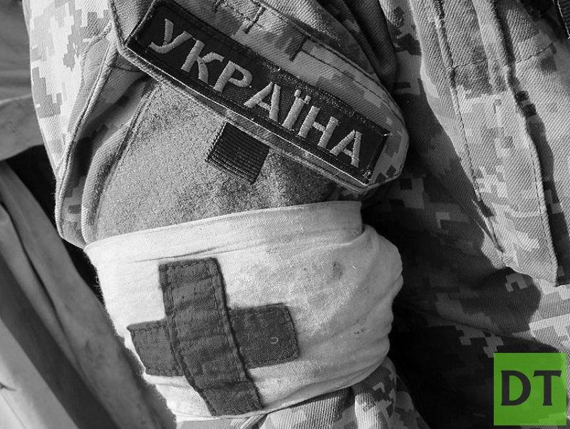 Штаб ООС заявил о потерях под Горловкой