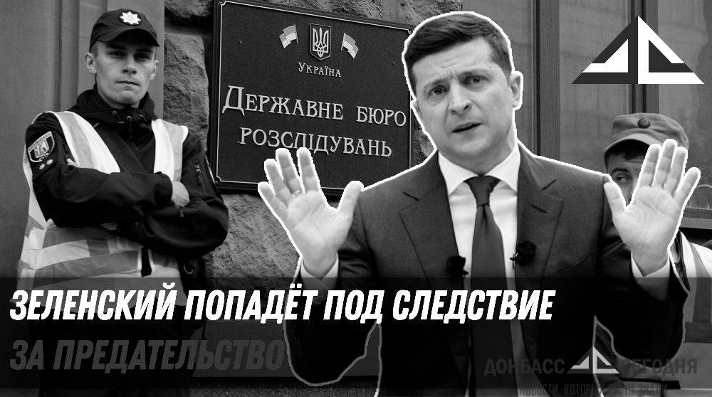 https://donbasstoday.ru/wp-content/uploads/2020/10/khvcWDf.jpeg