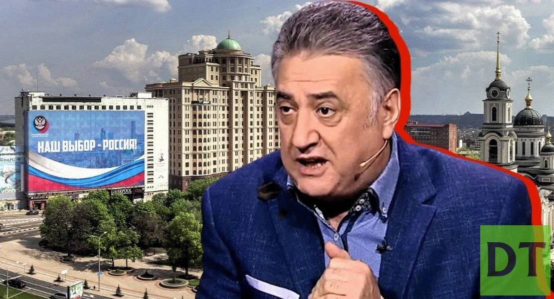 В Москве заговорили о признании ЛДНР и освобождении Украины