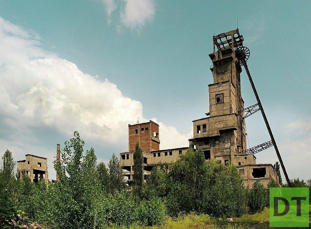 ДНР собирается связаться с МАГАТЭ по поводу радиационной обстановки на «Юнкоме»