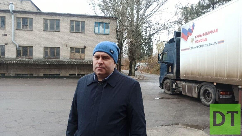 Россия помогла в спасении онкобольных ДНР